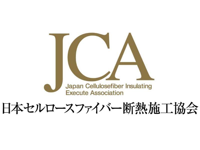 日本セルロースファイバー断熱施工協会ロゴ